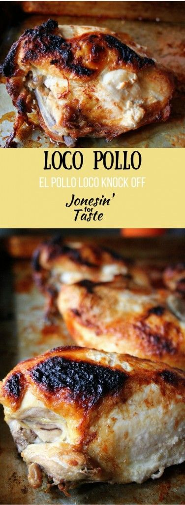 Whip up a simple marinade and grill or broil this chicken for a juicy El Pollo…