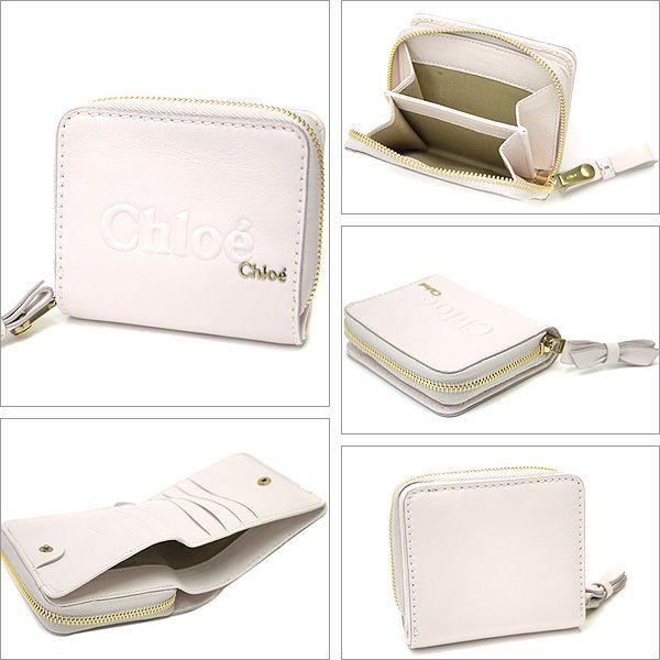 信頼できるクロエ【Chloe】レディース シャドー つ折り財布 パール激安セール中。機能的なラウンドファスナー式のお二つ折り財布は超人気。シンプルなデザインなので、男女を問わずに長くご愛用いただけます。余計な装飾のないシンプルなデザインは、素材の良さが際立ちます。開閉種別:スナップ内部様式:札入れ×1、カードポケット×6、オープンポケット×2外部様式:ファスナーコインポケット×1。