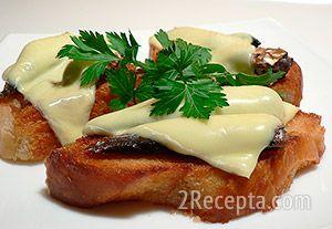 Бутерброды «Сытные» - пошаговый фото рецепт приготовления