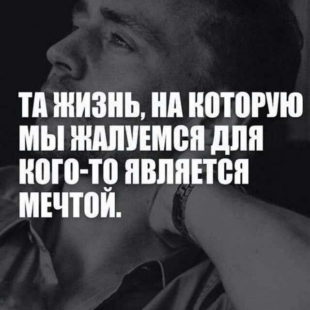 А ведь это правда!