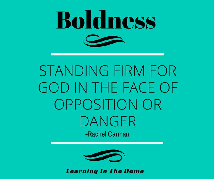 This coming week on our facebook page we will be focused on building boldness in our children's lives.