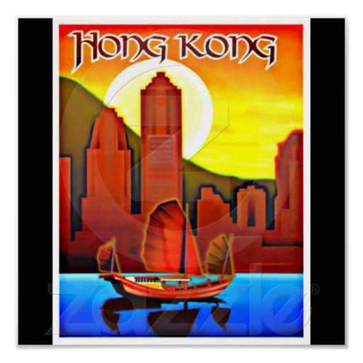 1000 Images About All About Hong Kong On Pinterest: 1000+ Images About Old Hong Kong Travel Posters On