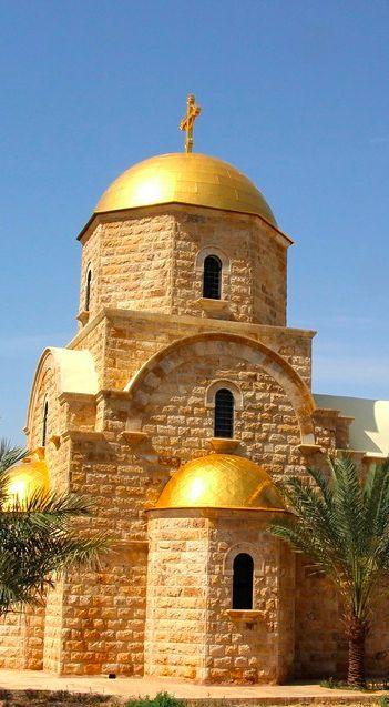 Saint John the Baptist Church--Bethany Beyond the Jordan