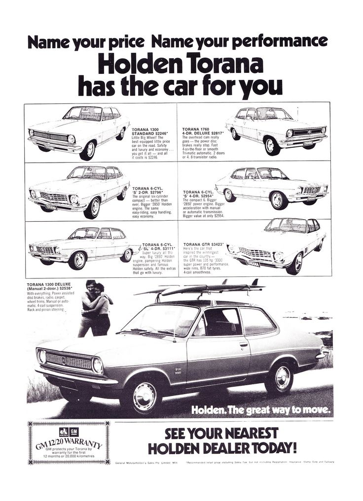 https://flic.kr/p/Vk4eCi   1973 LJ Holden Torana Range Aussie Origial Magazine Advertisement