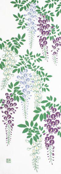 Japanese washcloth, Tenugui 手ぬぐい「藤の花」wisterias