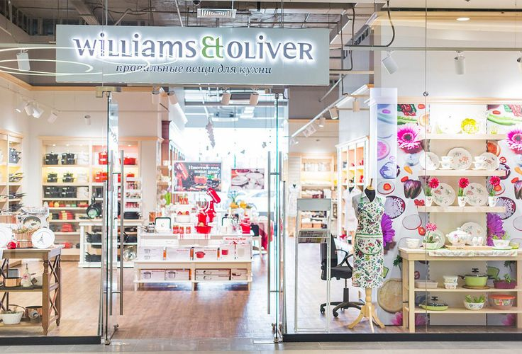 Milo L spotlight lights Williams Et Oliver chain stores that offers the best products in the field of household products on the Russian market. http://bit.ly/2gBtBxM