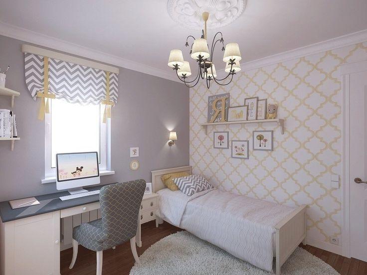 Как оформить детскую на вырост: 44 полезных находки | Свежие идеи дизайна интерьеров, декора, архитектуры на InMyRoom.ru