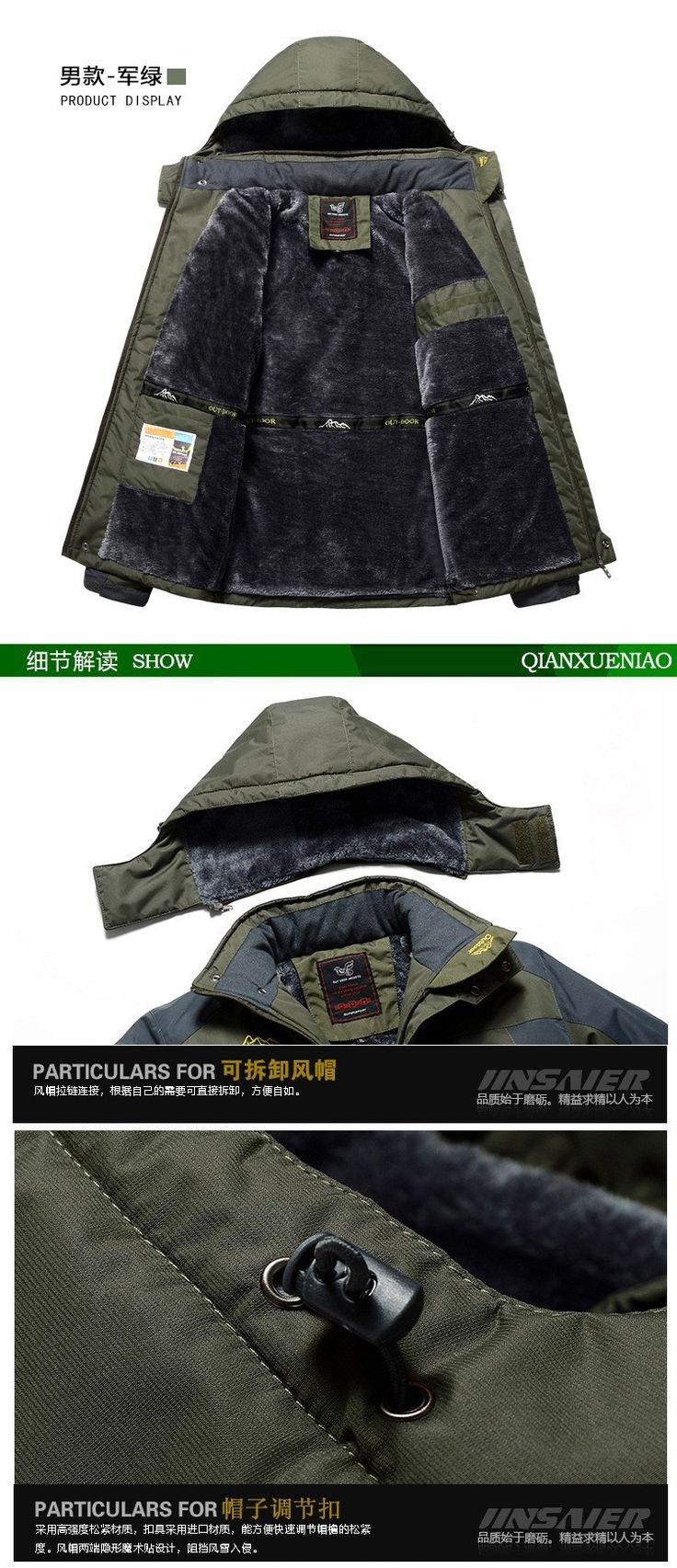 Winter season new big yards 5XL6XL7XL8XL9XL Plus thick velvet Hooded jacket men's Windproof waterproof casual warm jacket coat