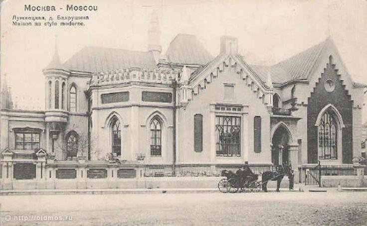 Особняк К. М. Мазурина (Собачья площадка д. № 10) начала 20-го века (он же Дом композиторов на Композиторской улице - позже)