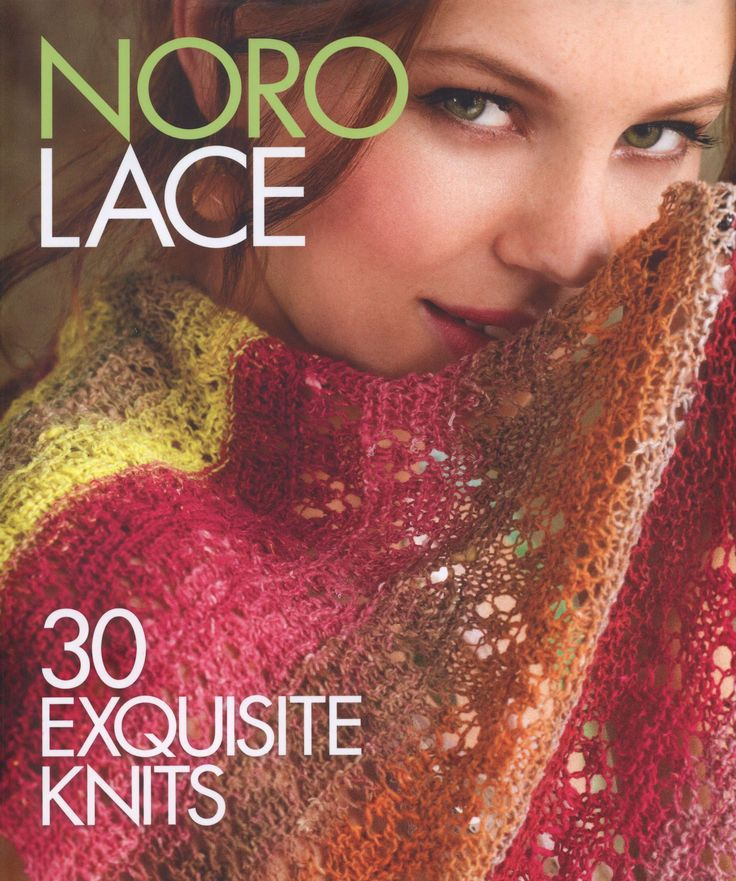 NORO LACE. 30 EXQUISITE KNITS 2015