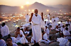 Tarek asks what is the etiquette of standing on Arafah? What supplications should be said?