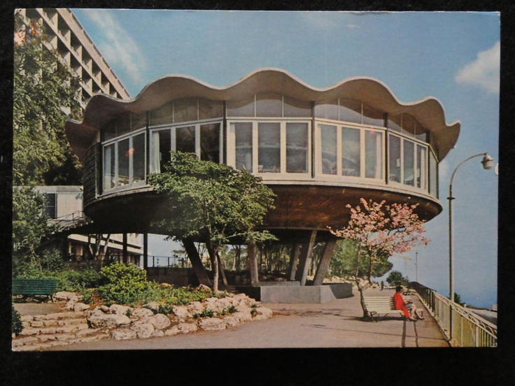 Rondo Cafe at Dan Carmel Hotel - Haifa Postcard