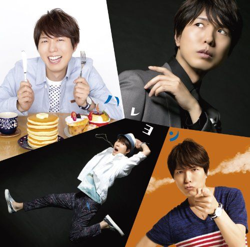 神谷浩史-ハレヨン (MP3/2014.08.27/68MB) - http://adf.ly/rVAKf