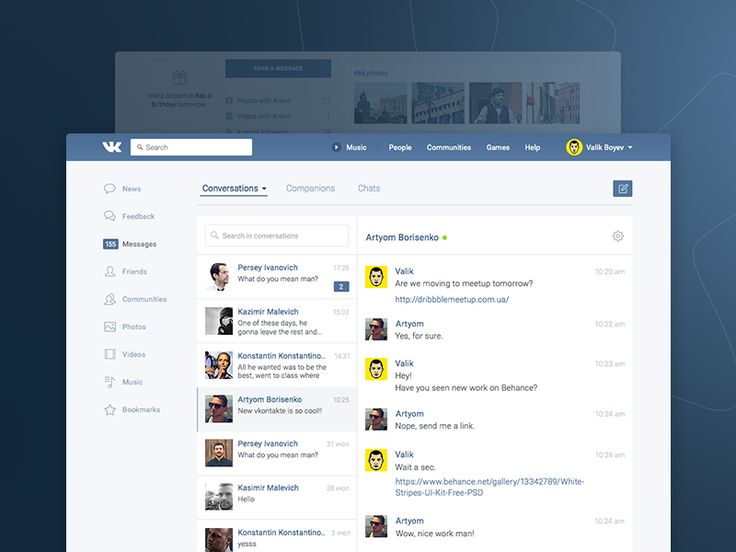 Vkontakte Redesign Concept by Valik Boyev for Heyllow