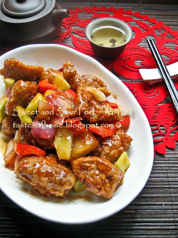 Sweet and sour pork | Food | Pinterest
