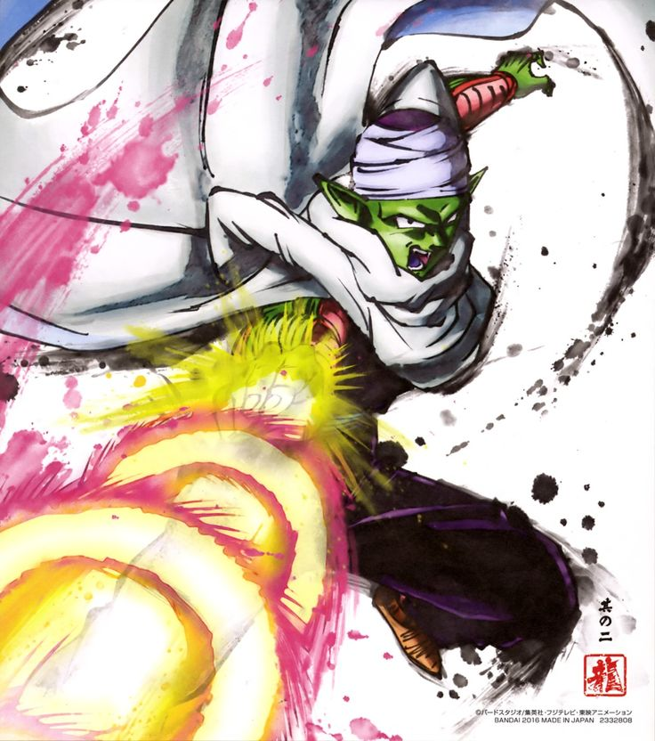 Dragon Ball - Piccolo Tagme