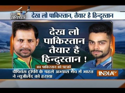 Arvind Pandit | 1 cricket court savannah ga