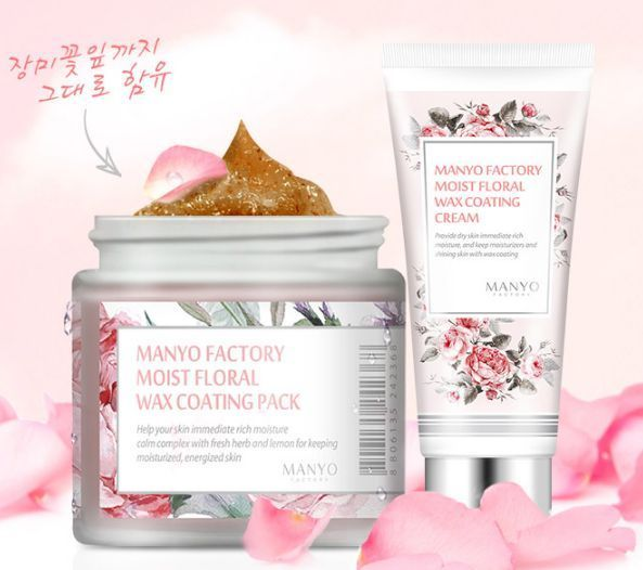 Manyo Factory Moist Floral Wax Coating Pack + Cream (100ml + 50ml) Pure Natural #ManyoFactory