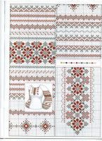 Gallery.ru / Фото #29 - Українська вишивка 16 - WhiteAngel