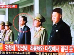 """North Korea: Kim Jong Un's uncle removed for 'anti-state' acts  SEOUL, Southern Korea (AP) — Upper Korea on Wednesday accepted the loss involving boss Betty Jong Un's strong big brother on accusations involving corruption, pill utilize and more information on additional """"anti-state"""" functions. Read more..."""