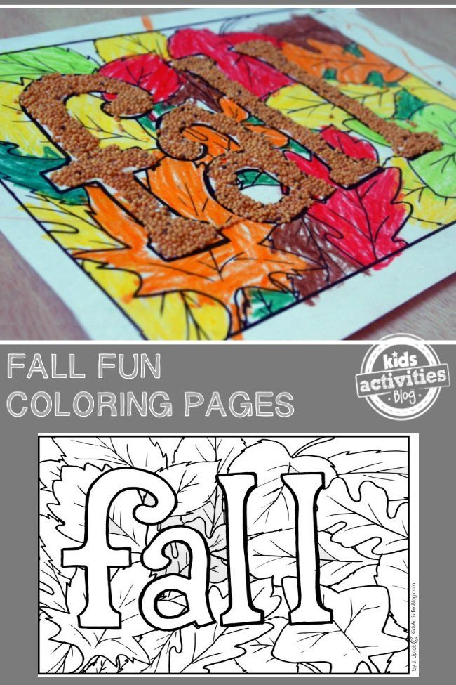 Today we have 4 fall coloring pages.  These printable coloring pages are easy to print and color…or turn into colorful masterpieces.  The Kids Activities Blog Fall Colors continue with this printable fun. Our kids enjoy coloring, it's one of their favorite quiet activities to do while I am one-on-one homeschooling a sibling.  This past week …