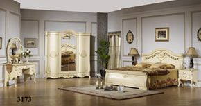 Empire Classic Furniture | Always Quality, Forever Yours
