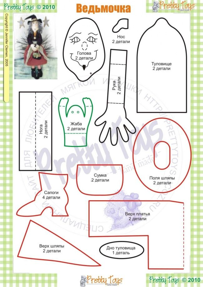 soft toy pattern - witch doll