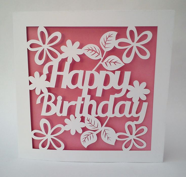 Вырезалки открытки с днем рождения