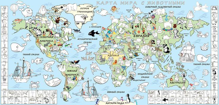 обои-раскраска карта мира с животными (Coloring wallpaper world map with animals)