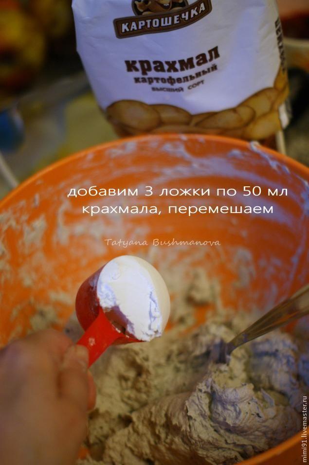масса папье-маше (улучшенный рецепт) часть 2 - Ярмарка Мастеров - ручная работа, handmade