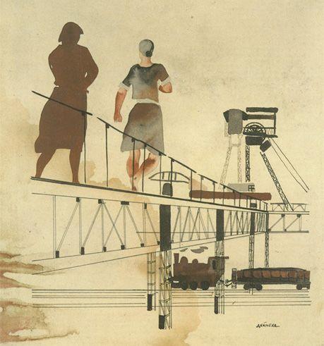 Художник Александр Дейнека. Живопись. В Донбассе. 1925