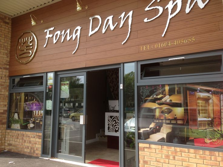 One way window film showing the internal view of Fong Day Spa in Northampton