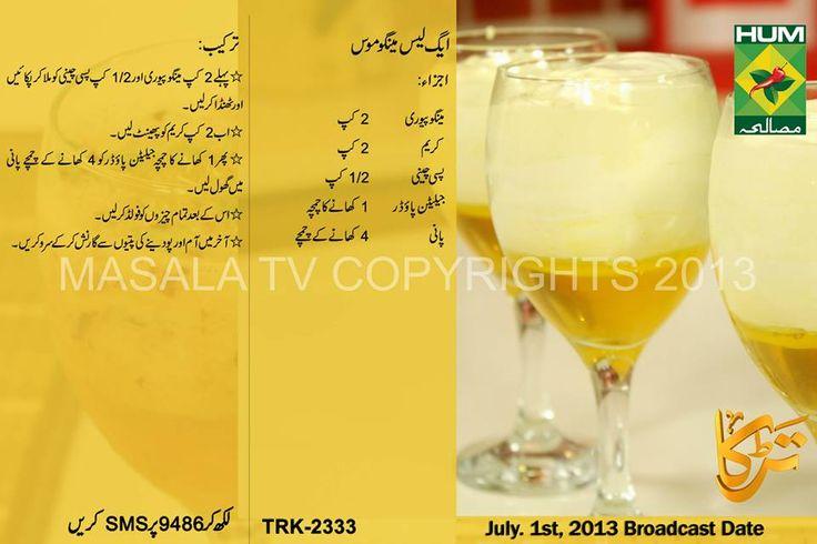 Eggless Mango Mousse Eggless Mango Mousse Recipe Ramadan