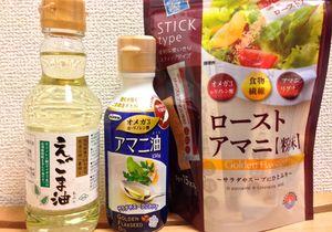 サラダ油やマヨネーズは万病の元!がんや認知症の危険!病気を防ぐ「摂るべき」油とは?|ビジネスジャーナル スマホ