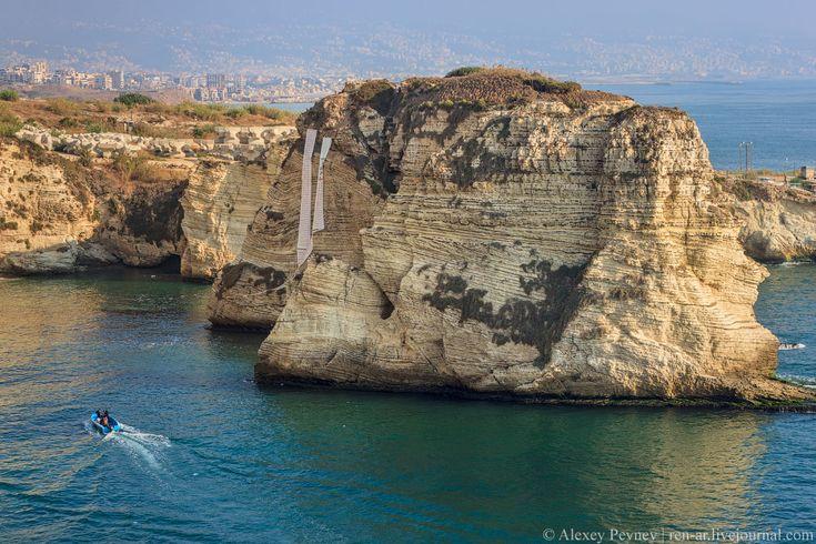 Фото - подорожі по світу: На лодочке вокруг Голубиных скал. Бейрут. Ливан.
