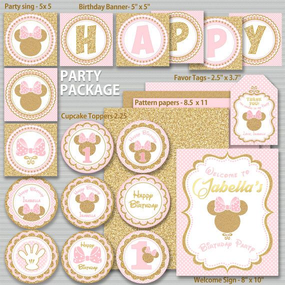 Pink and Gold Minnie Mouse Birthday Party Package by morePARTYmore