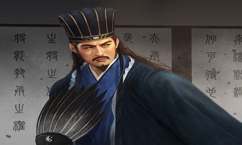 Sejarah Zhuge Liang Ahli Strategi Perang Tiongkok . Pernah denger tentang Zhuge…