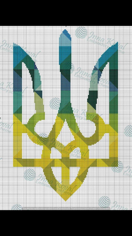 схема вишитого герба україни