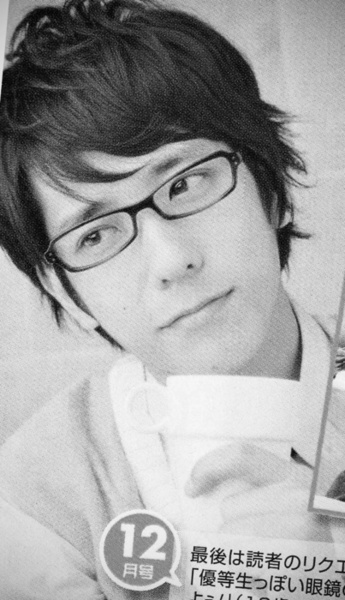 Kazunari Ninomiya, often called Nino, is a Japanese idol, singer, songwriter, actor, voice actor and radio host. He is a member of Japanese boy band Arashi.