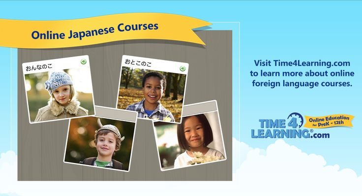 How does Japanese Language Learning work? The Time4Languages online Japanese course features award-winning language learning homeschool content powered by Rosetta Stone® and is made up of 3 levels, e