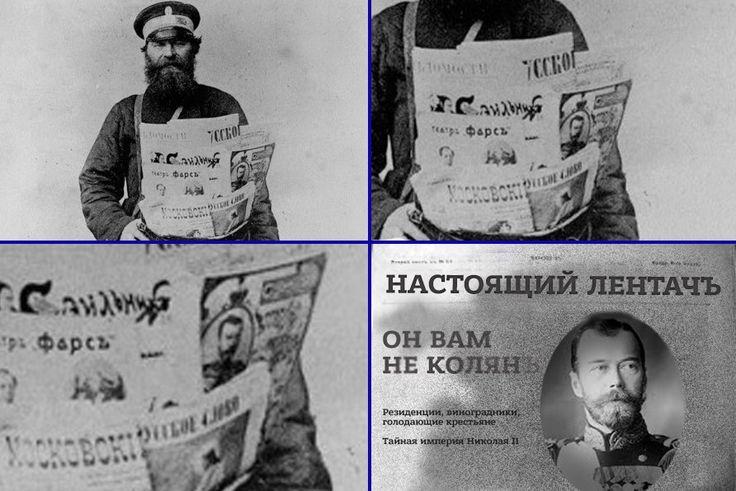 """Бородатые шутки уральского """"Шарли эбдо""""    Какой была политическая сатира 110 лет назад: https://life.ru/992476"""