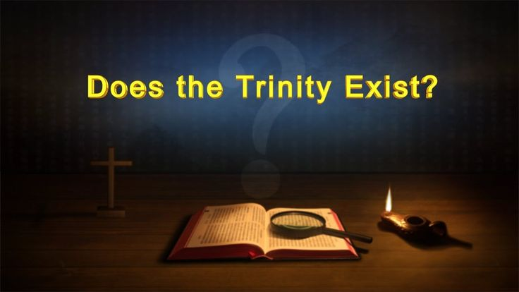 "Almighty God's Word ""Does the Trinity Exist?"" 