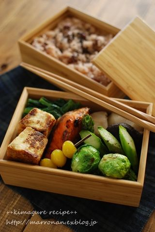 Japanese Sekihan (Red Bean Rice) Bento with Grilled Salmon, Tofu and Vegetables, Ginkgo Nuts on a Stick 赤飯弁当