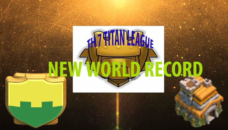 TH 7 New World Record Trophy PUSHER