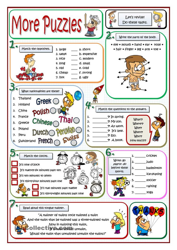 Function Table Worksheets 8th Grade Word  Best English Exercises Images On Pinterest  English Grammar  One Step Equations With Fractions Worksheet Excel with Vocabulary Worksheets For 6th Grade Pdf The Title Of This Worksheet Is Tax Deductions Worksheet Pdf