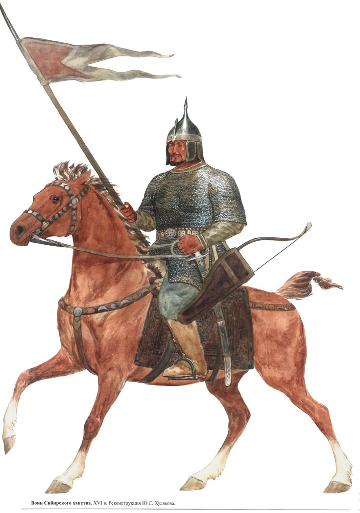 Siberian Khanate warrior, 16th century