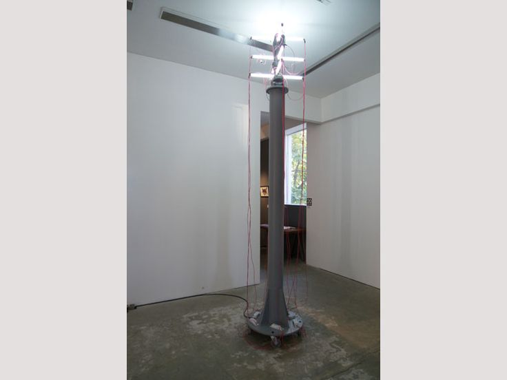 PSEUDO LAMP SERIES 2, STANDING LAMPS, 2003-2010 IFUGAO RED (THE DRAWING ROOM), Gaston Damag - 2014