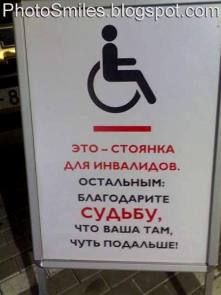 В Киеве задержали активиста за плакат против Порошенко. | Политика