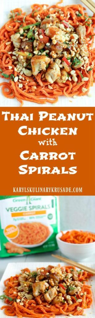 #Ad Green Giant Veggie Spirals make it simple to eat both healthy and delicious! Thai Peanut Chicken with Carrot Spirals is full of nutrition and protein to keep you satisfied for hours #VeggieSwapIns #IC #GreenGiant #eatyourveggies #veggiespirals #chicken #recipe #karylskulinarykrusade