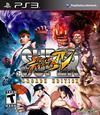 Super Street Fighter IV: Arcade Edition ps3 cheats